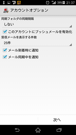 f:id:tonashiba:20150904002121p:plain