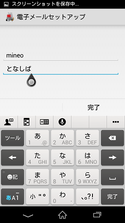 f:id:tonashiba:20150904002140p:plain