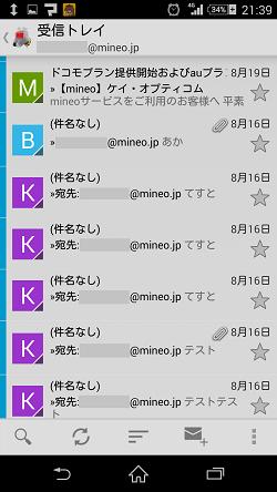 f:id:tonashiba:20150904002203p:plain