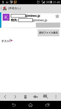 f:id:tonashiba:20150904003114p:plain