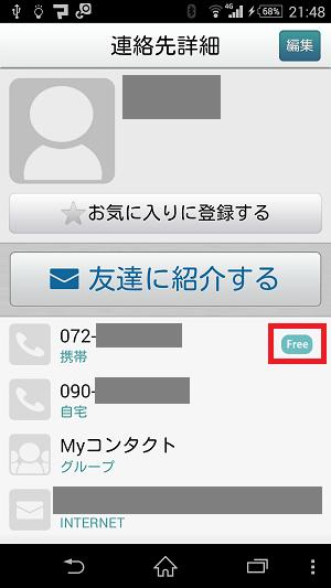 f:id:tonashiba:20150917215026p:plain