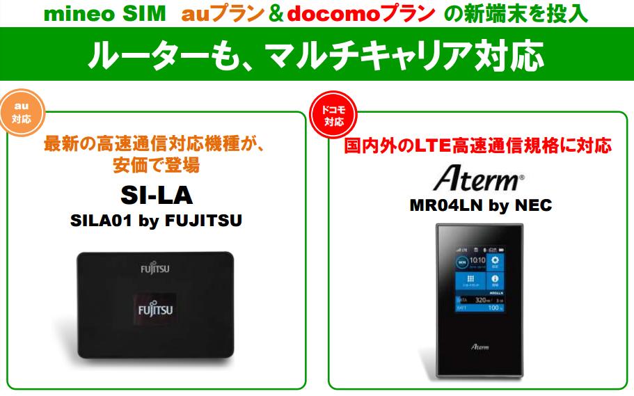 f:id:tonashiba:20151007205711p:plain