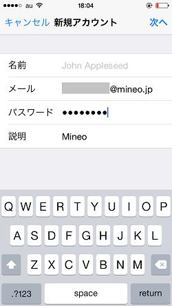 f:id:tonashiba:20151019203606p:plain