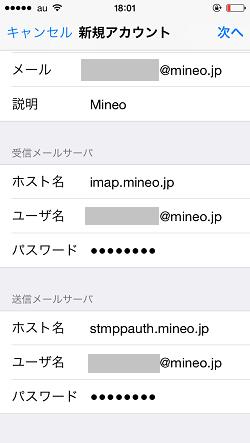 f:id:tonashiba:20151019203618p:plain