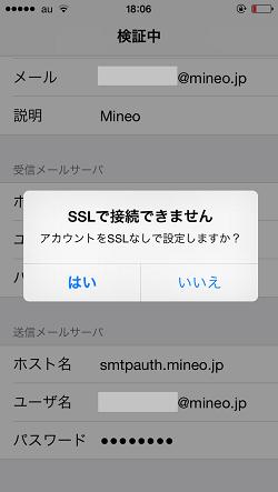 f:id:tonashiba:20151019203718p:plain