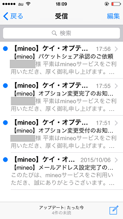 f:id:tonashiba:20151019203730p:plain