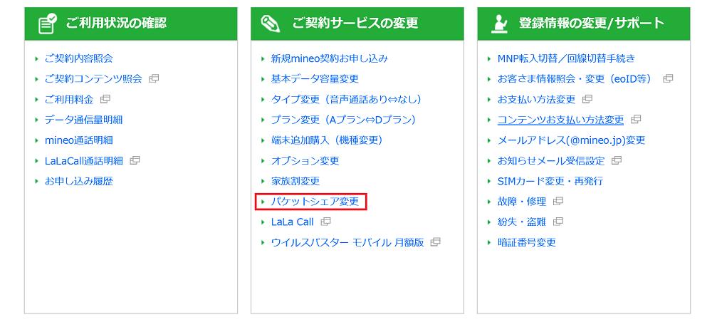 f:id:tonashiba:20151027233416p:plain