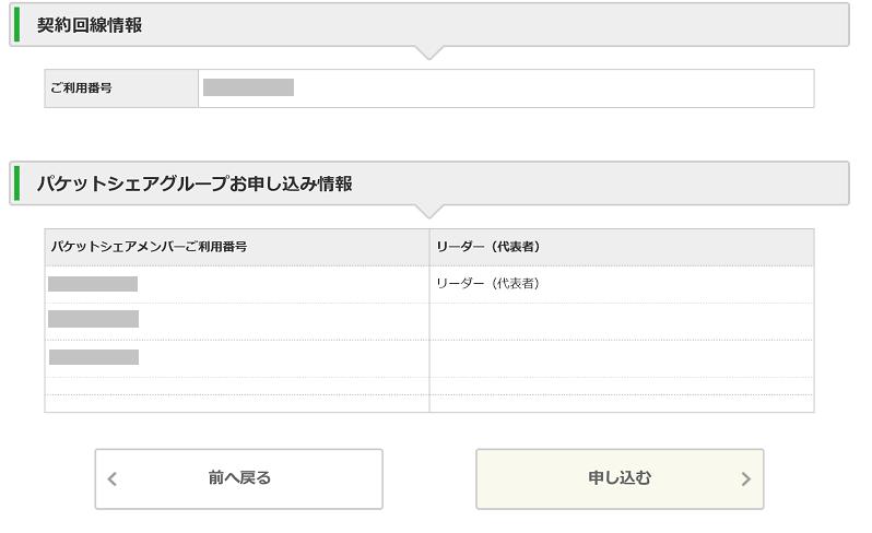 f:id:tonashiba:20151027233744p:plain