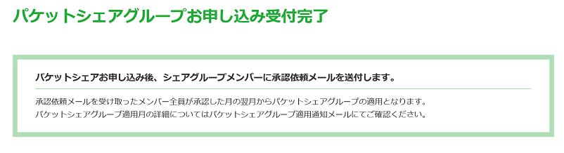f:id:tonashiba:20151027233807p:plain