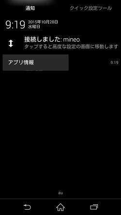 f:id:tonashiba:20151029053912p:plain