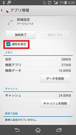 f:id:tonashiba:20151029053950p:plain