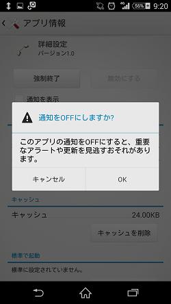 f:id:tonashiba:20151029054022p:plain