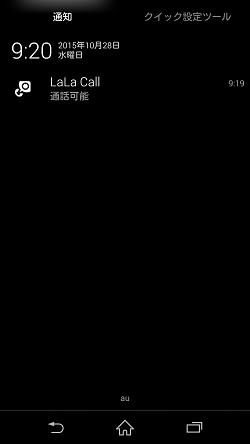 f:id:tonashiba:20151029054040p:plain