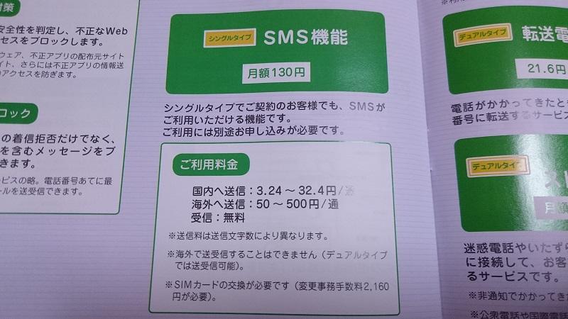 f:id:tonashiba:20151103172551j:plain