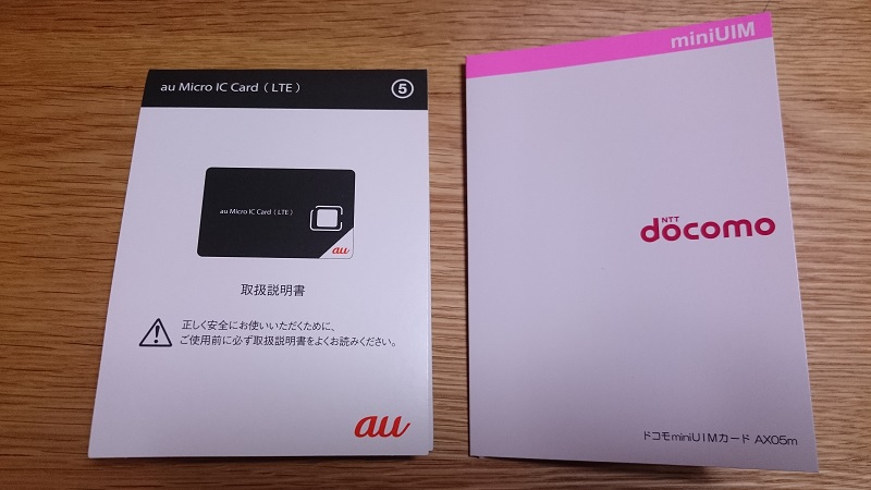 f:id:tonashiba:20151103173049j:plain