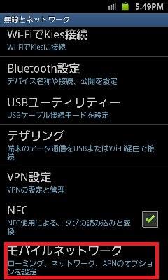 f:id:tonashiba:20151114202741j:plain