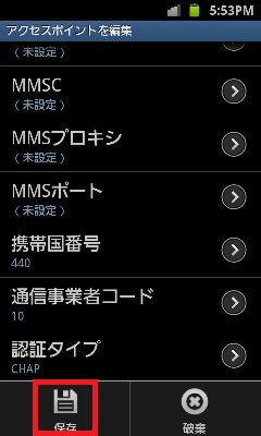 f:id:tonashiba:20151114202745j:plain