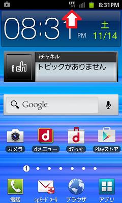 f:id:tonashiba:20151114202747p:plain
