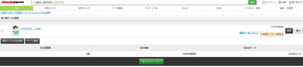 f:id:tonashiba:20151212233432p:plain