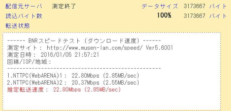 f:id:tonashiba:20160105215909p:plain
