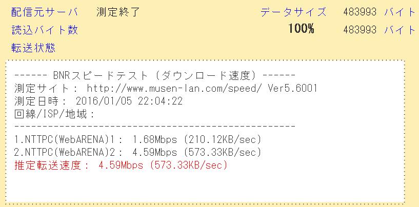 f:id:tonashiba:20160105220640p:plain