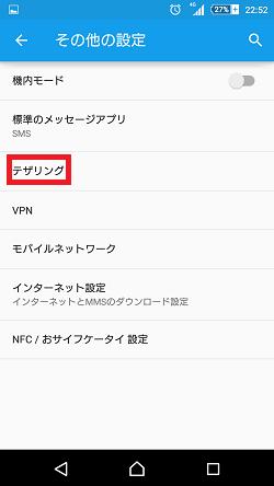 f:id:tonashiba:20160105225805p:plain