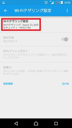 f:id:tonashiba:20160105225900p:plain