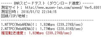 f:id:tonashiba:20160112223836p:plain