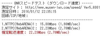 f:id:tonashiba:20160112224013p:plain