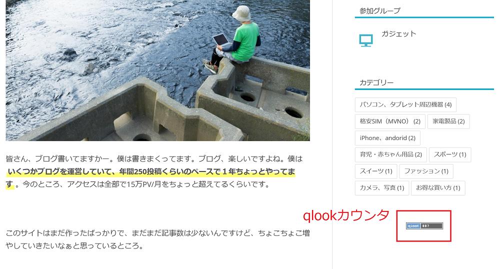 f:id:tonashiba:20160126214811p:plain