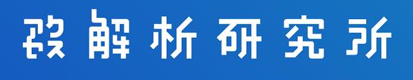 f:id:tonashiba:20160126215430p:plain