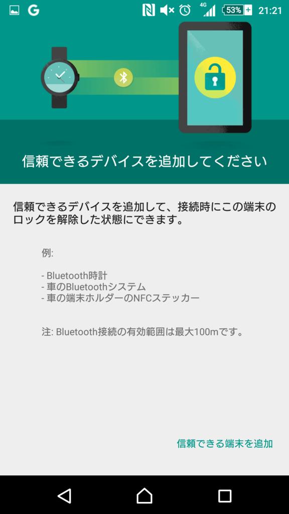f:id:tonashiba:20160407112012p:plain