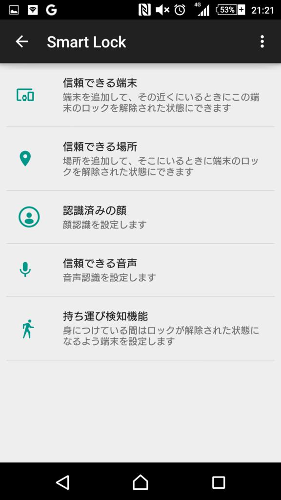 f:id:tonashiba:20160407112428p:plain