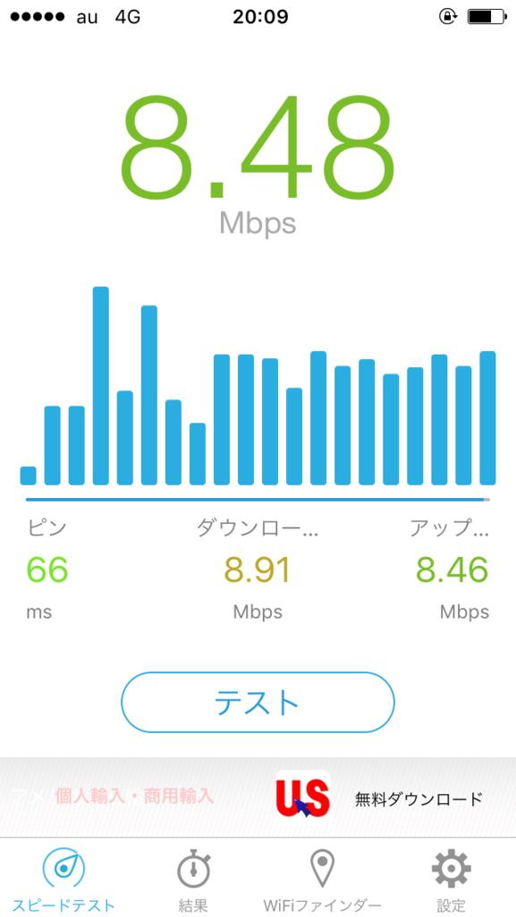 f:id:tonashiba:20160409084329p:plain