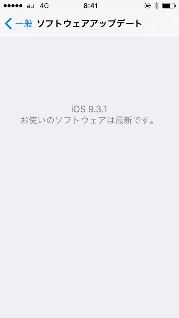 f:id:tonashiba:20160409084408p:plain
