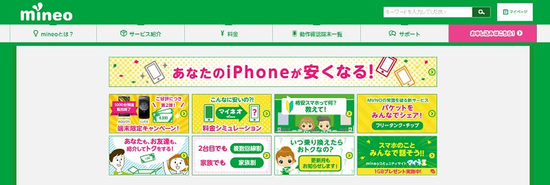 f:id:tonashiba:20160514001315p:plain