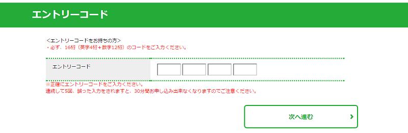 f:id:tonashiba:20160514001344p:plain