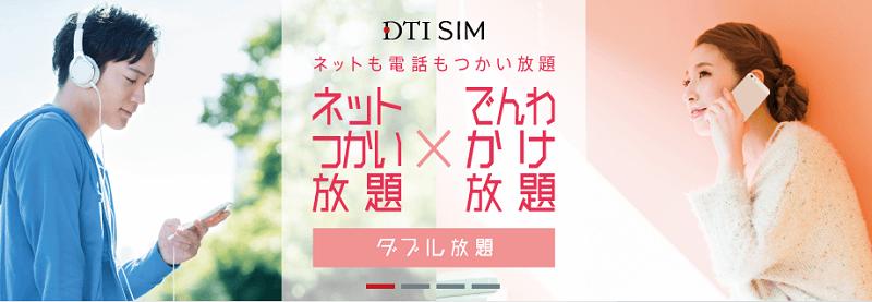 f:id:tonashiba:20160527225341p:plain