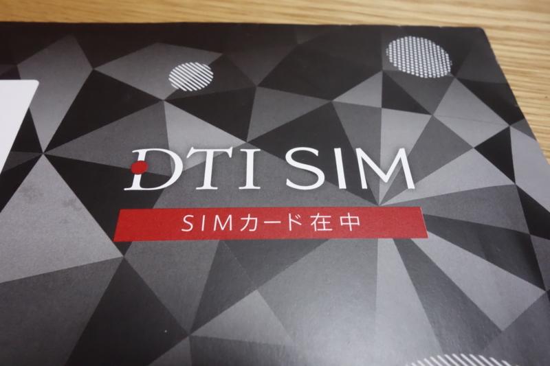 f:id:tonashiba:20160530221946j:plain