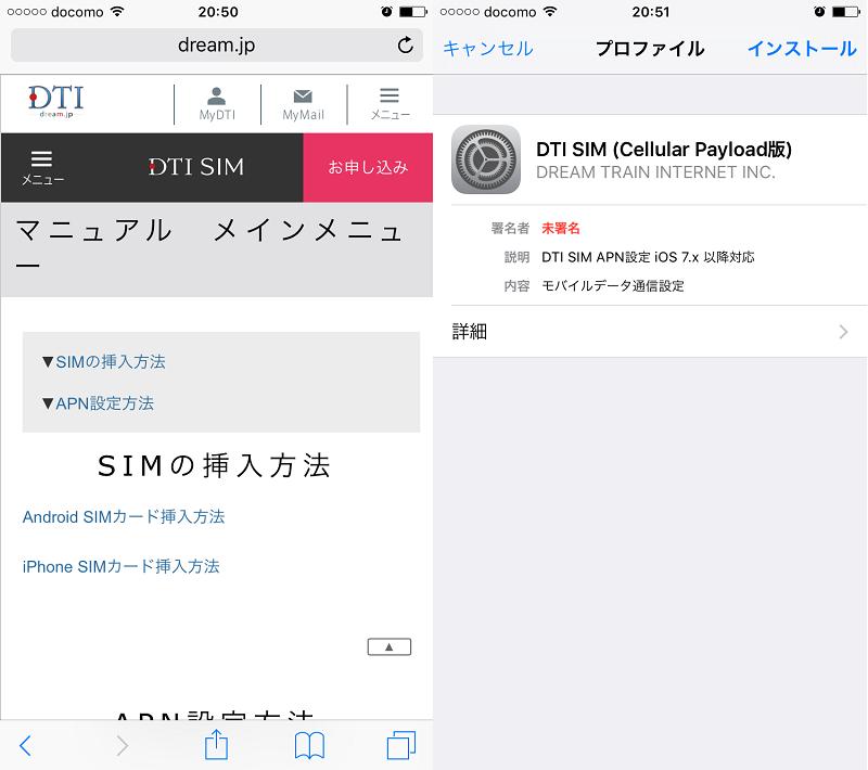f:id:tonashiba:20160530222731p:plain