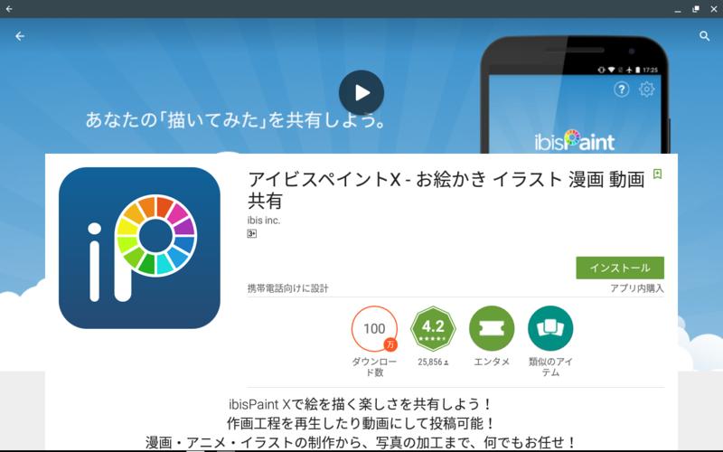 f:id:tonashiba:20160620103344p:plain