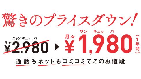 f:id:tonashiba:20160626211820p:plain