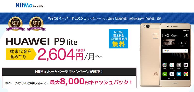 f:id:tonashiba:20160702155855p:plain
