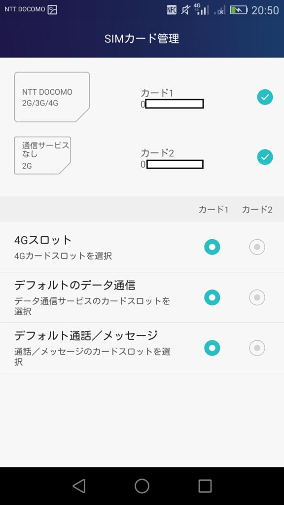 f:id:tonashiba:20160703205309p:plain