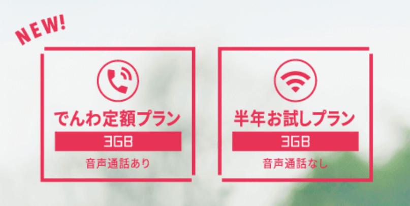 f:id:tonashiba:20160704211906p:plain