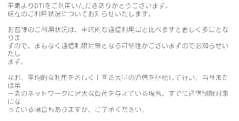 f:id:tonashiba:20160705234917p:plain