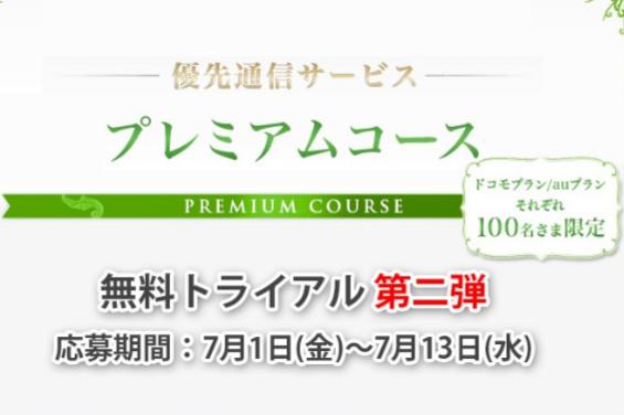 f:id:tonashiba:20160707074549p:plain
