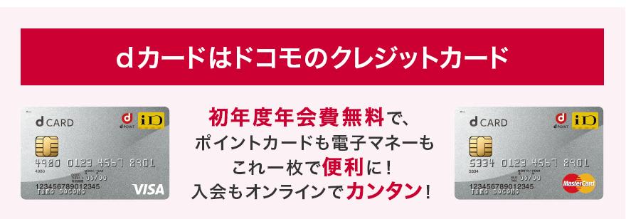 f:id:tonashiba:20160707080928p:plain