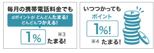f:id:tonashiba:20160707081050p:plain