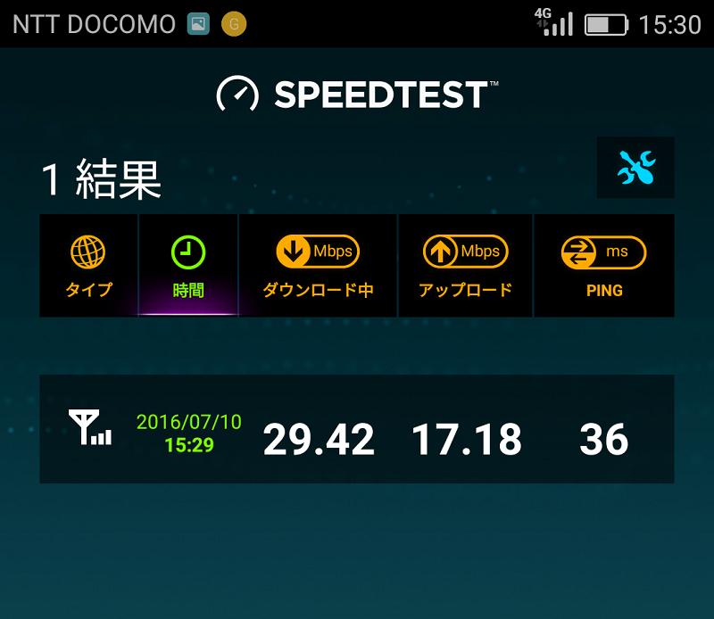 f:id:tonashiba:20160710181518p:plain